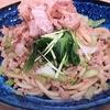 よじごじDays長野博の食king チンゲン焼きうどん~ナヌルのせ~ 2018/09/05