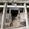 愛媛県松山市 高縄寺と河内明神社