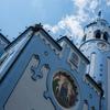 【スロバキア】ブラチスラヴァ一人旅 ー ブラチスラバ城、聖マルティン大聖堂、青い教会