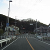 鳥取県道229号 米岡河原停車場線