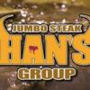 幅広いメニューがうれしいお店「JUMBO STEAK HAN'S GROUP」ではいろいろなタイプが満足できる