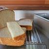 食パンの研究
