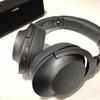 「マイルドな感覚過敏」が最近買って良かったものを紹介する 〜Sony WH-900N(ノイズキャンセリングヘッドフォン)〜