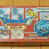 【カードゲーム】記憶と運で勝利をつかめ!ドラゴンクエストカードゲーム「メガンテ」