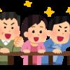 【AJCC・東海Sほか】1/21 JRA予想の結果wwwwwwwww