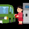 カード可で5〜8円安い弘前•青森空港周辺格安ガソリンスタンド5選