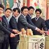 NHK教育 『こいつぁ春から〜初芝居生中継〜』 19:00〜21:30
