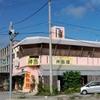 「449弁当」(元「ひまわり弁当」 )の「ハンバーグ弁当」 350円 #LocalGuides