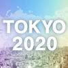 東京オリンピック・パラリンピック延期決定