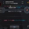 さばくにっし4(4/17)