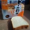 【業務スーパー】ビール酵母パン(税込116円)