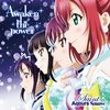 Saint Aqours Snow の新曲 Awaken the power 歌詞
