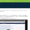 SFDC:DreamHouse Slackbotを試してみました
