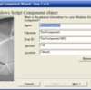 WSCファイルのひな型を自動生成してくれるWindows Script Component Wizard