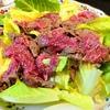 【1食171円】ウルグアイ牛肉パワーサラダの簡単レシピ