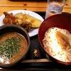 【今週のうどん22】 京都のおうどん屋さん たなか家 (京都・井戸町) 京都らうめん つけ麺