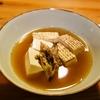 最近の自炊メモ、はじめての半助豆腐。