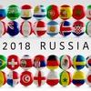 【ロシアW杯】ロシアワールドカップ開幕戦 ロシアvsサウジアラビア『まさかのロシア快勝』