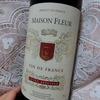 【安うまセブンワイン】Maison Fleur メゾン・フルール~ホントに美味しい晩酌500円赤ワイン