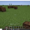 【マインクラフト Modding】1.15対応 自作MODの作り方 #5 ブロック、レシピの追加
