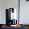 無印良品の「プロのハンドドリップを再現したコーヒーメーカー」使ってみました。