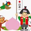 【桃鉄 最新作 昭和・平成・令和も定番】ゲームをさせるなら桃太郎電鉄!小学生の地理の力が格段にアップするゲームはこれ!