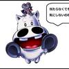 【先週の予想結果】3/20 3/21の巻