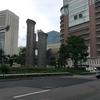 建築家、村野東吾の芸術。梅田地下街の換気塔(吸気塔)【大阪市北区】