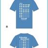 参加賞Tシャツ(地元のものは)