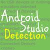 Android Studioで実機が認識されないときの対処法