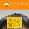 今日の顔年齢測定 129日目