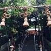 あなたがずっと知りたかった神道のハナシ、伝えます。 2018年7月14日(土)、大祓詞(おおはらへことば)の勉強会@東京・飯田橋。