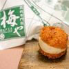 横浜高島屋で「マリトッツォ フェスタ」開催中!梅やの鶏トッツォとペックのマリトッツォ食べてみた