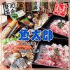 【オススメ5店】堺・高石市・和泉市(大阪)にある宴会場が人気のお店