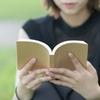 読書に夢中、秋だからというわけではないけれど。