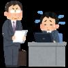 税務調査で役員報酬が過大であると否認されるには、同業類似法人での「平均額」ではなく、「最高額」と比較する必要があります。