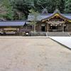 熊野大社(画像追加あり)
