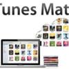 iTunes Matchの使い方、登録方法!【iPhone、Mac、メリット、デメリット、pc、スマホ】