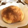 お洒落なパン屋さん「ボクノパン」に行ってきました