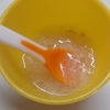 離乳食初期(31日目・6ヶ月)☆メニュー『たらの和風スープ』BFの和風だしはめっちゃ薄味!片栗粉のとろみって難しい…【レシピ付き】
