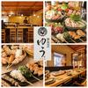 【オススメ5店】武蔵小金井(東京)にあるスープが人気のお店