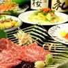 【オススメ5店】北千住・日暮里・葛飾・荒川(東京)にある創作料理が人気のお店