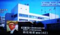 基地と薬物汚染 - 沖縄の若年層をねらう薬物ディーラー海兵隊軍属と福岡県の町議のかかわりとは - 基地は地元に薬物汚染も持ち込む