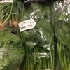 寒い日にはほうれん草&小松菜