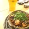 江坂で新しい中華料理店を発見!
