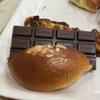 ロイズ(ROYCE′)のチョコパンが尖ってる件。商品名は「グテ」