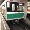 来月大阪メトロ中央線と長堀鶴見緑地線でダイヤ改正に!