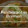 【Bremen】おいしいドイツ料理が食べたいならラーツケラーがおすすめ
