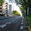 代々木上原不動産 賃貸 毎日速報!!5/19(火)