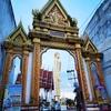 週末タイ国内旅行、今週末はイサーンの(ローイエット)。地獄寺に行ってきた!